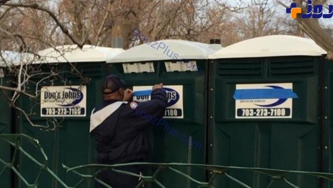 عکس/ترامپ با دیدن نامش بر روی توالت های عمومی شکه شد!