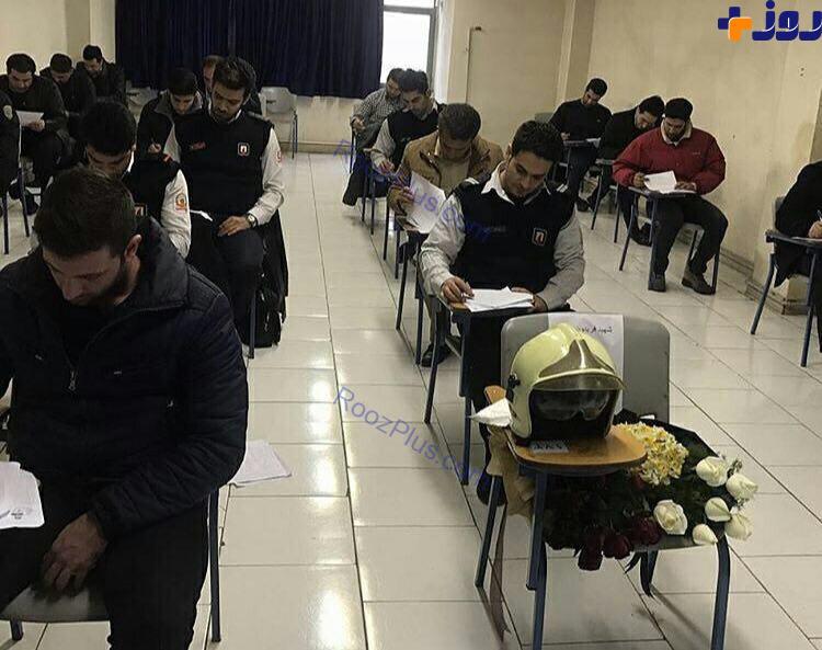 صندلی خالی شهید آتش نشان در جلسه امتحان دانشگاه +تصاویر