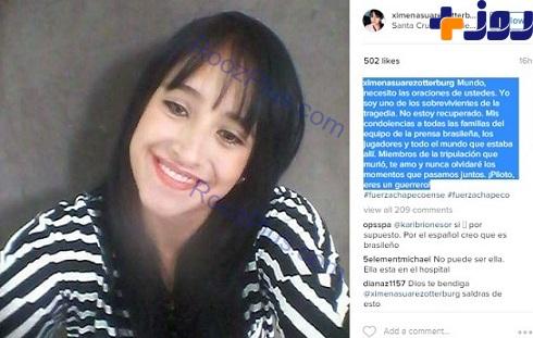 اظهار نظر تنها زن بازمنده از سقوط هواپیمای بازیکنان برزیلی + عکس