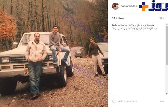 رادان و کیمیایی ۱۴ سال پیش در جاده چالوس+ عکس