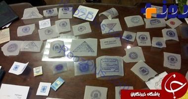 عکس/ اختلافات میان داعشی ها بالا گرفت