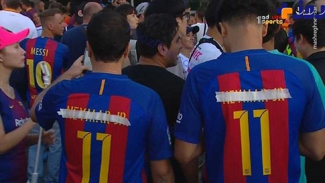 واکنش جالب هواداران به جدایی نیمار از بارسا/عکس