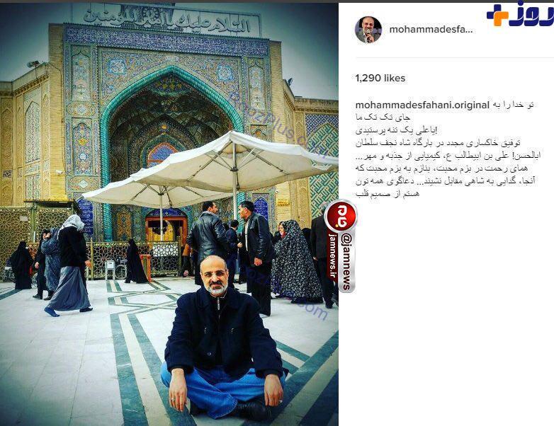 عكس/خواننده معروف در حرم امام علي