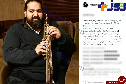 خواننده معروف از دوست عجیب خود رونمایی کرد+ عکس