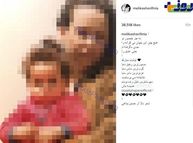 انتشار عكس بي حجاب آزيتا حاجيان توسط شريفي نيا +عكس