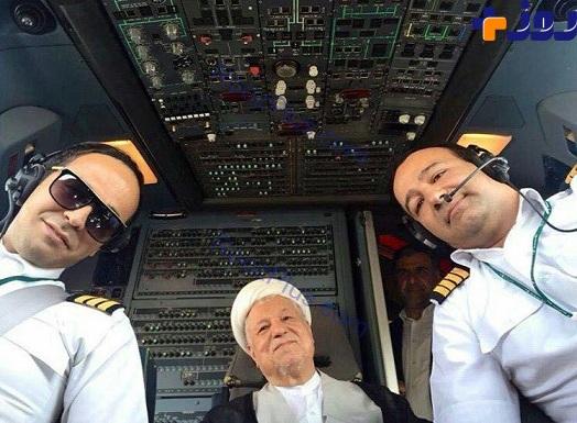 مرحوم آیت الله هاشمی در عکس سلفی خلبان !+