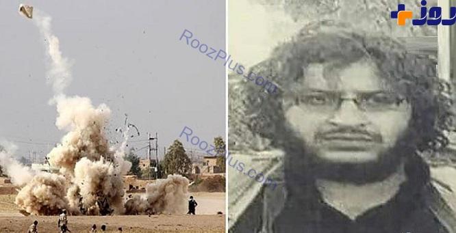 دکتر شکنجه گر داعشی به درک واصل شد +عکس