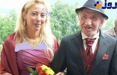 دختری که با ازدواج با این پیرمرد زشت میلیونر شد ! + عکس