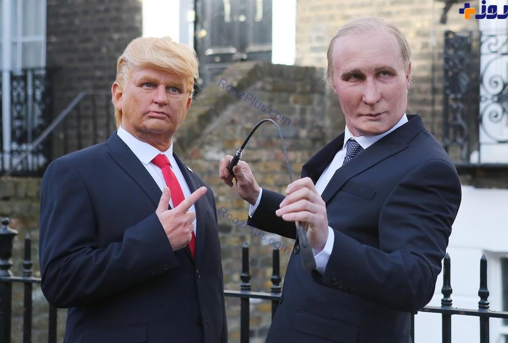 بدل پوتین و ترامپ در کنار هم+عکس