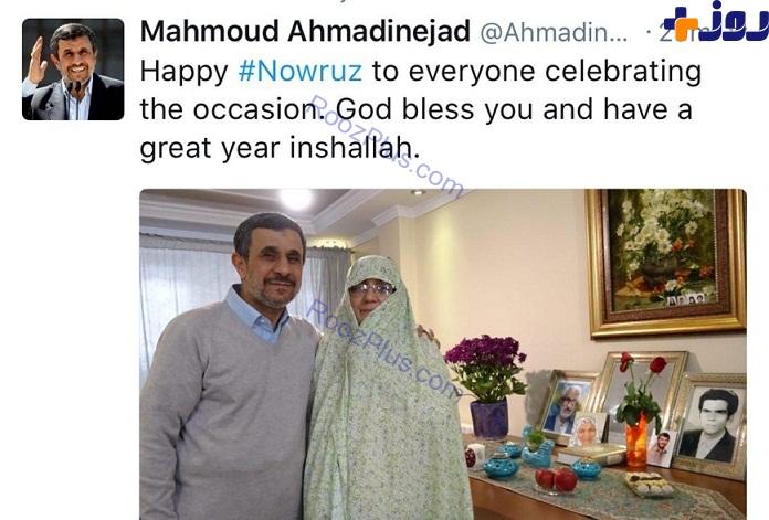 احمدی نژاد عکس دونفره با همسرش را منتشرکرد