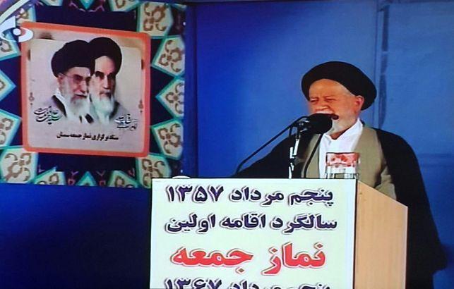 اشتباه فاحش در نمازجمعه سمنان +عکس
