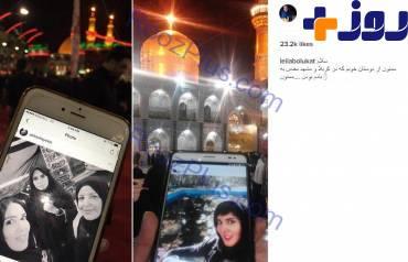بازیگر زن ایرانی که همزمان در کربلا و مشهد دیده شد + عکس
