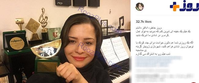 خانم بازیگر به قولش عمل کرد+ عکس