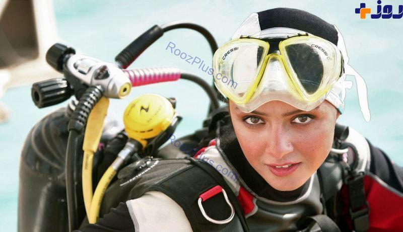 هانیه توسلی و ترانه علیدوستی در لباس غواصی/عکس