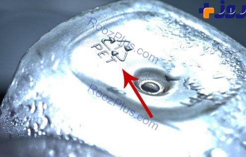 زیر بطری های آب معدنی را حتما نگاه کنید