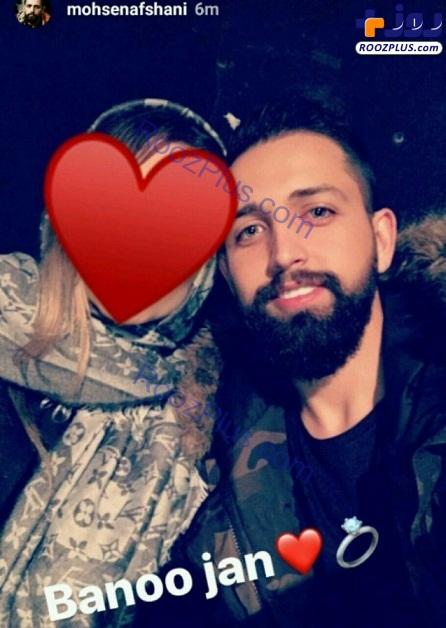 اولین تصویر از <a class='no-color' href='http://newsfa.ir/'>محسن افشانی </a> در کنار همسرش
