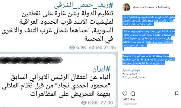 واکنش منبع نزدیک به احمدی نژاد به خبر بازداشت و حصر خانگی او