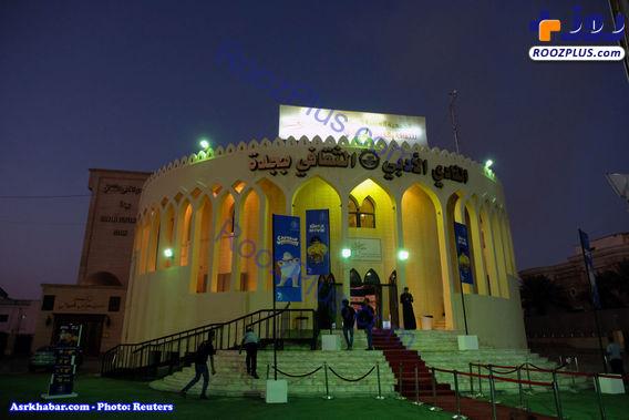 افتتاح اولین سینما در عربستان سعودی! +تصاویر