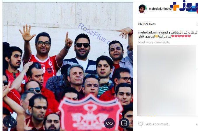 احسان علیخانی در جمع هواداران پرسپولیس