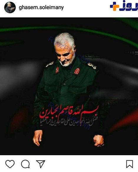 واکنش معنادار سردار قاسم سلیمانی به حادثه تروریستی تهران + عکس
