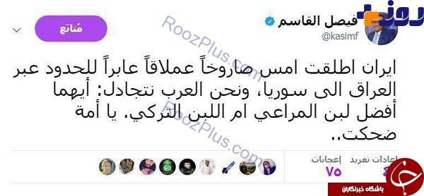 واکنش جالب مجری الجزیره به سیلی سپاه به داعش +عکس