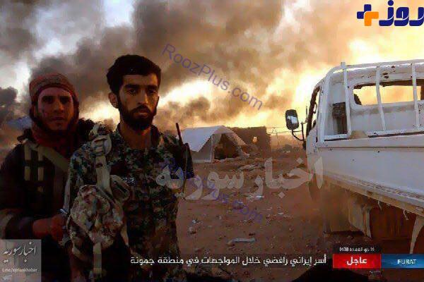 تصویری از لحظه بریدن سر شهید مدافع حرم ایرانی توسط داعش