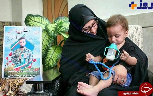 تصاویر جدید از فرزند و همسر مدافع حرم ایرانی که توسط داعش کشته شد