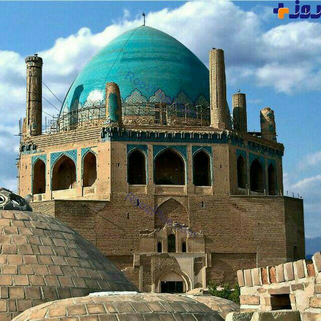 Image result for استان زنجان