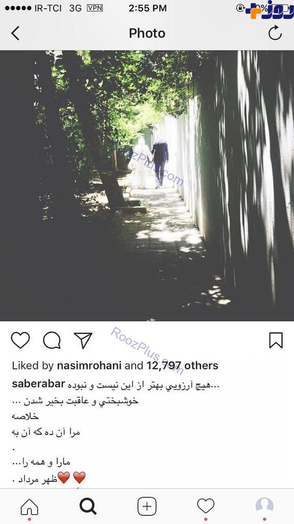 آقای بازیگر مشهور ازدواج کرد+ عکس