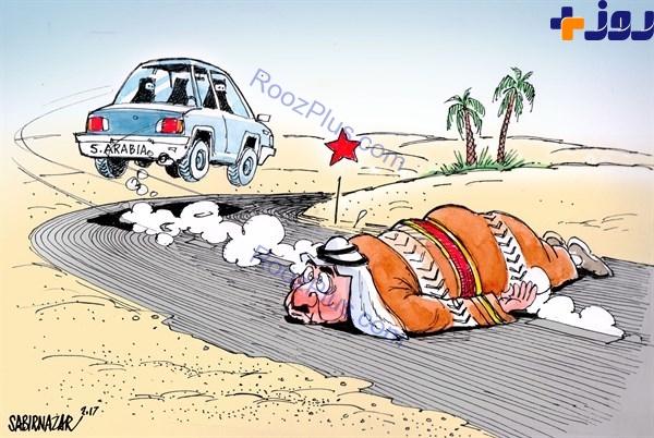 تصاویر/عاقبت رانندگی زنان در عربستان
