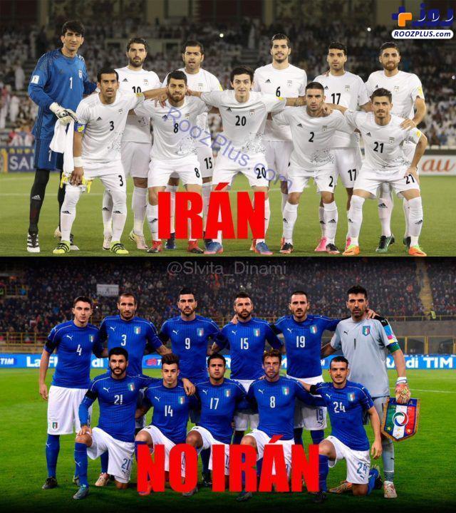 ینایه به تیم ملی ایتالیا با استفاده از نام ایران+عیس