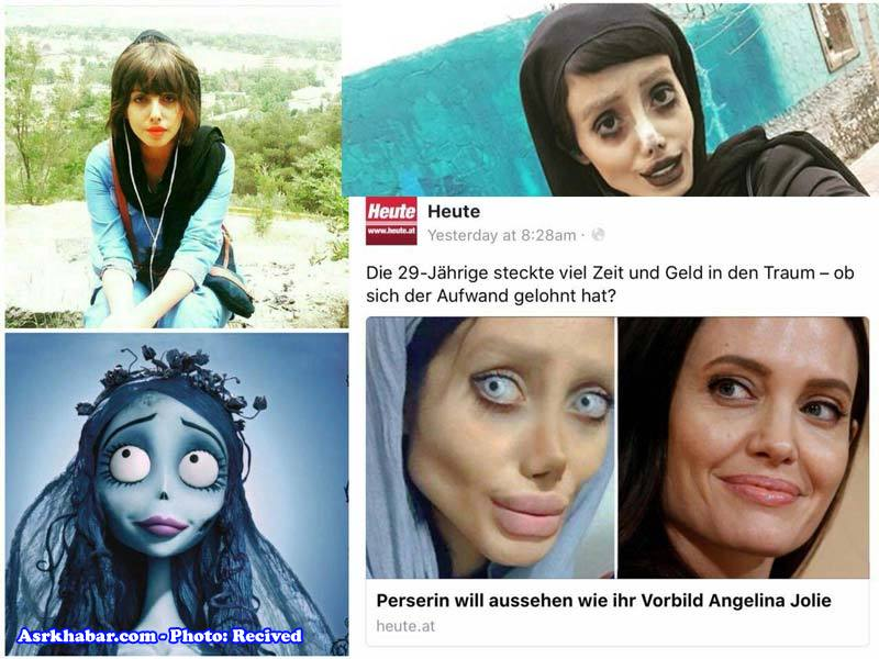 دختر ایرانی بعد از 50 عمل جراحی به جای آنجلینا جولی، عروس مرده شد+عکس