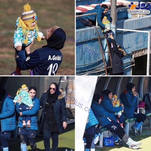 وقتی هم مادری هم فوتبالیست! +عکس