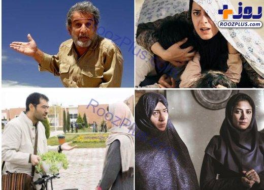 «طناز طباطبایی» با چهره های متفاوت در دو فیلم به تلویزیون می آید +عکس