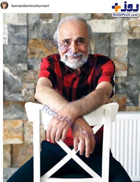 تبریک «کمند امیرسلیمانی» برای تولد پدرش +عکس