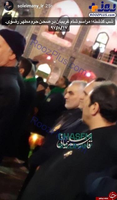 عکس/ حضور حاج قاسم سلیمانی در مراسم شام غریبان امام رضا (ع)