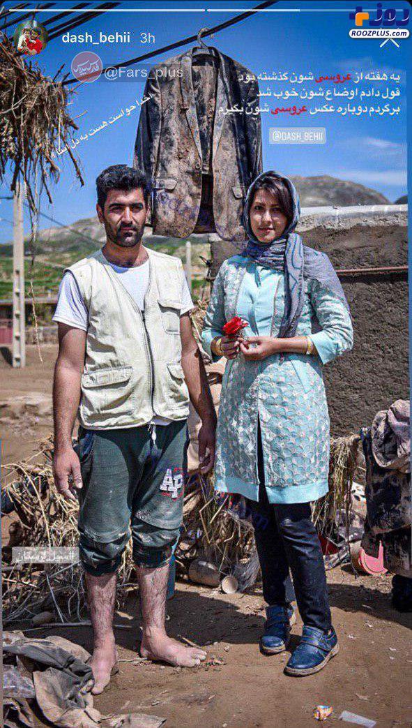 قول عکاس خبرگزاری مهر به عروس و داماد سیلزده لرستانی! +عکس