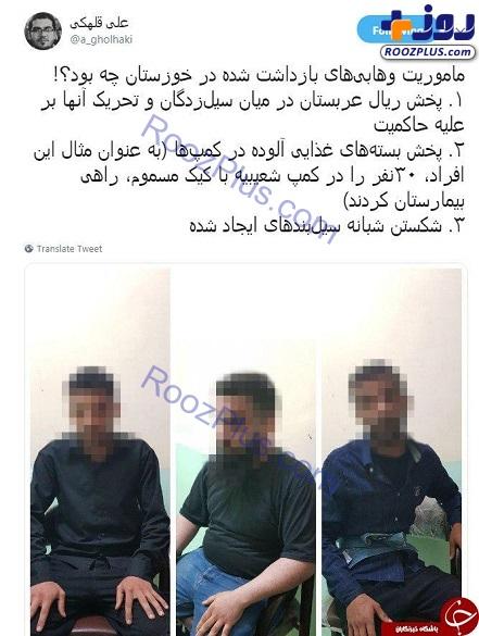 ماموریت وهابیهای بازداشت شده در خوزستان+عکس