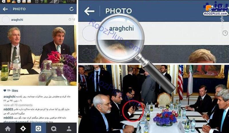 اقدام عجیب دیپلمات ایرانی در جلسه رسمی+عکس