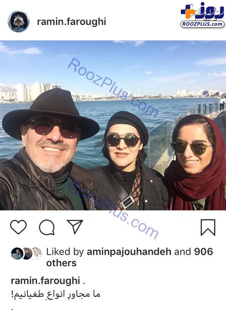 «رویا نونهالی» همراه همسر و دخترش +عکس