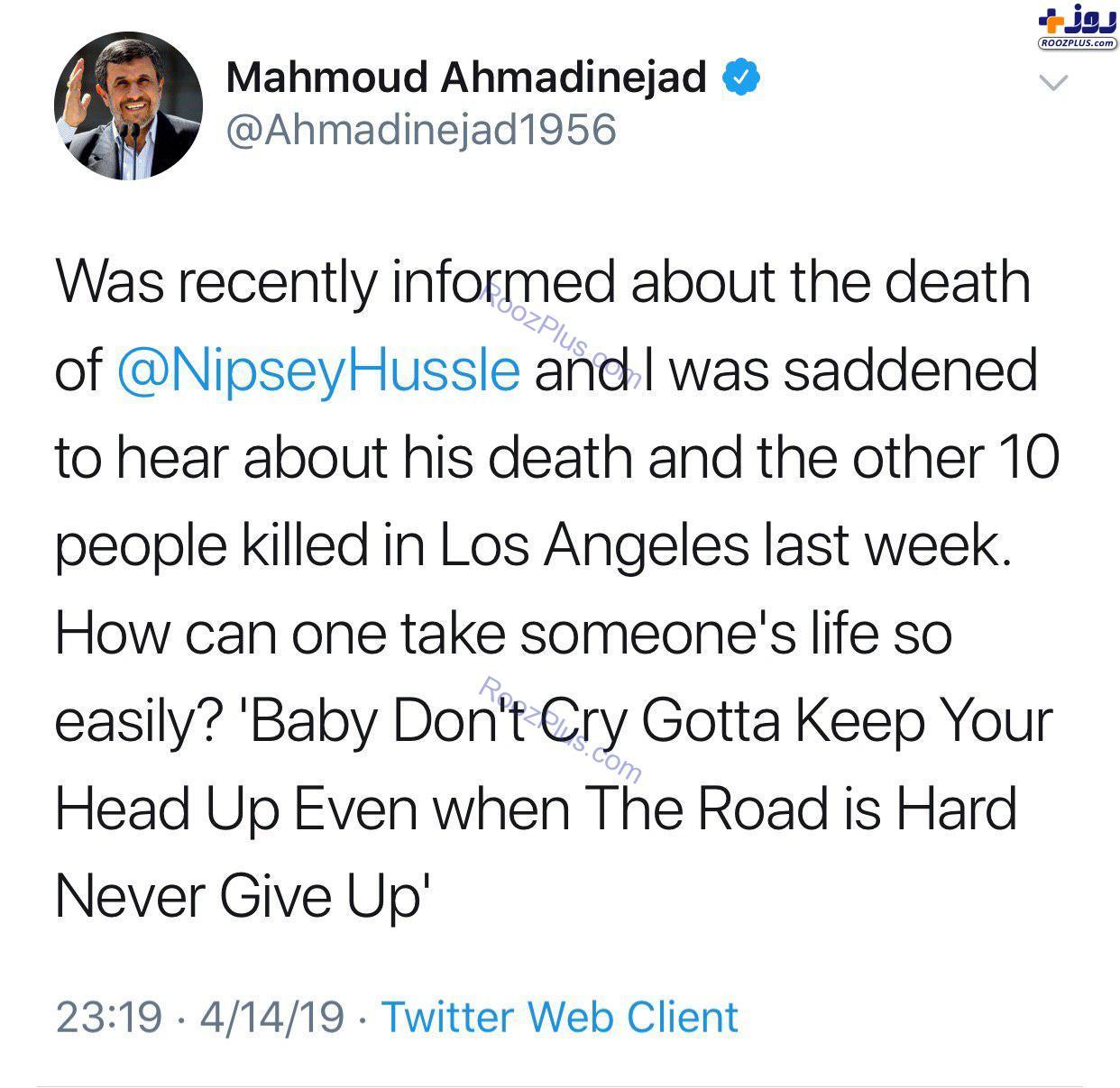 اندوه عجیب احمدی نژاد بخاطر مرگ رپر آمریکایی! +عکس