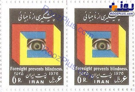 عکس/ طرح تمبر 6 ریالی پست ایران در سال 55 بر لباس ستاره بسکتبال آمریکا