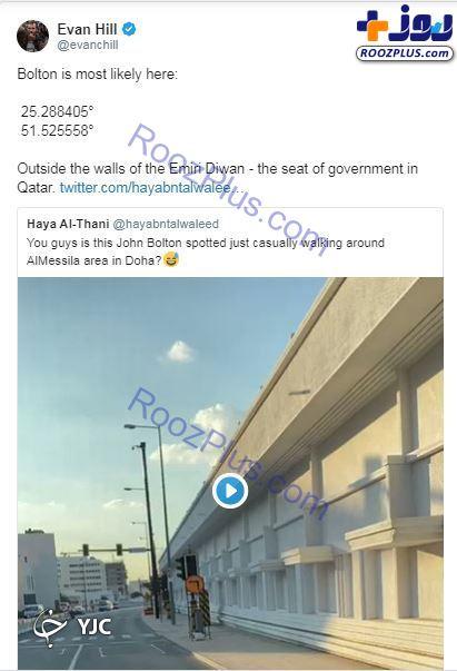 حضور مشکوک جان بولتون در دوحه قطر! +تصاویر
