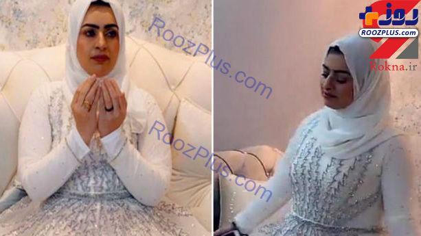 جشن طلاق یک زن با لباس عروس +عکس