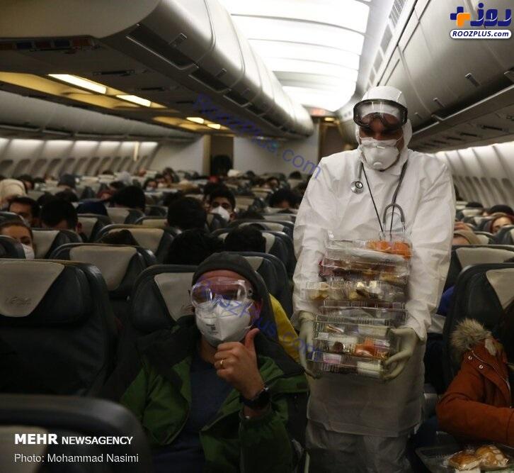 لباس متفاوت مهماندار هواپیمای چین +عکس