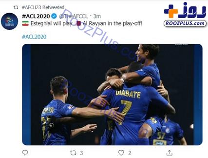 عکس/ واکنش AFC به برد قاطع استقلال