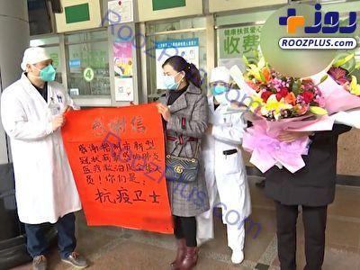 درمان دو بیمار مبتلا به کرونا در چین +عکس