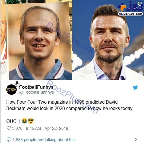 چهره وحشتناک دیوید بکهام در سال ۲۰۲۰ +تصویر