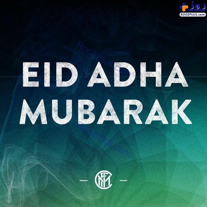 عید قربان به انگلیسی