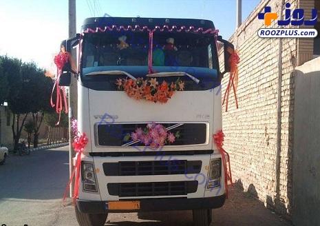 ماشین عروس غول پیکر در چهار محال و بختیاری/تصاویر